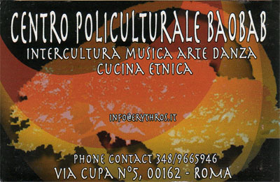 Biglietto da visita - Centro Policulturale Baobab